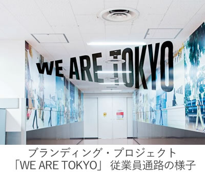 WE ARE TOKYO