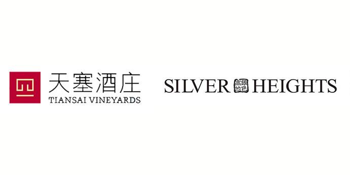 中国ワイン特別セミナー