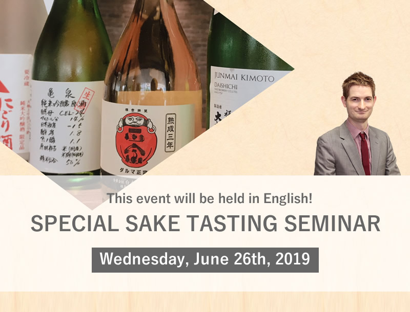 SPECIAL SAKE TASTING SEMINAR Wednesday, June 26th, 2019