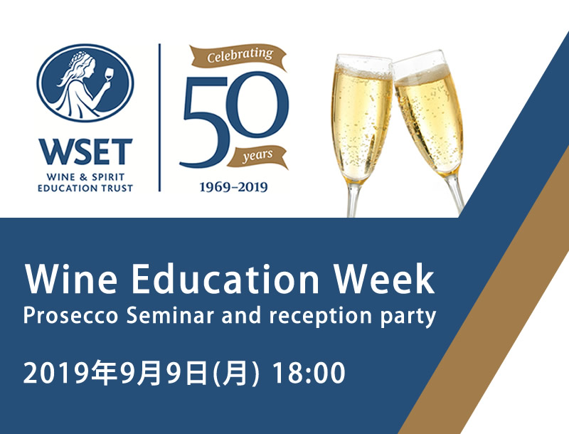 WSET Wine Education Week